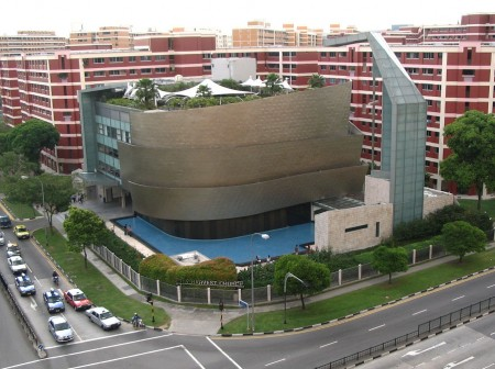 CHC's building is nearer to home than my own church