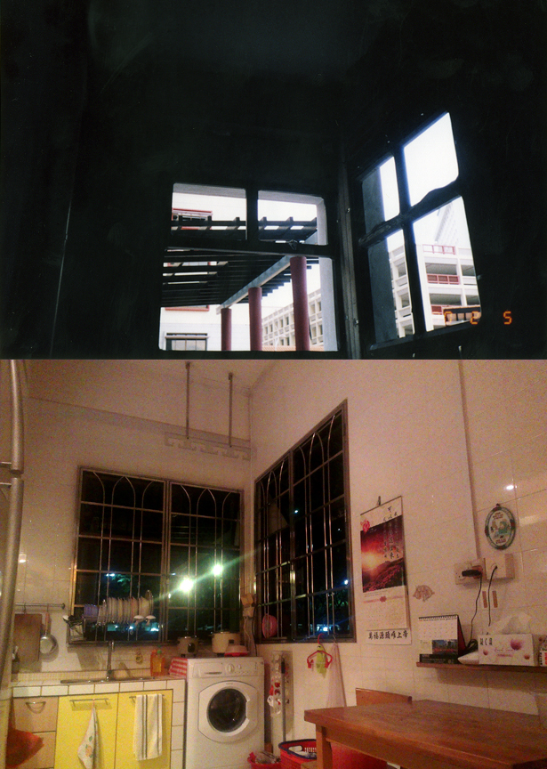 Before & After: The Kitchen